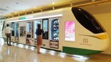 세븐일레븐 익스프레스, 최첨단 자판기형 편의점 첫 선