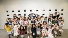 [동정] 제일기획 임직원 가족 초청  '제일 패밀리 데이' 개최