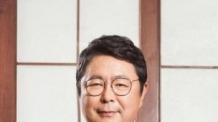 """이수화학의 사업재편 '잰걸음'…""""미래 성장동력 확보"""""""