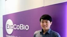 엑소코바이오, 엑소좀 연구 전문가 임남빈 박사 영입