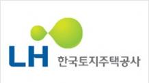 LH, 경력단절여성에 문 넓힌다…정규직 175명 채용