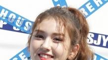 """전소미 JYP 떠난다…""""어두운 밤이 빛나는 별을 만든다"""" SNS 심경글"""