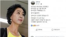 """고인된 정미홍까지 끌어들인 김부선…누리꾼들 """"너무 멀리갔다"""" 비난"""