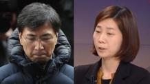 안희정 측근, 김지은씨 비방 댓글 달다 적발…경찰 수사