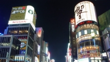 일본도 부동산 양극화…땅값은 27년만에 상승세