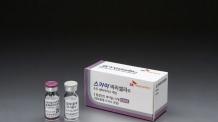 [제약톡톡] 백신 전문제약사 'SK바이오사이언스'…수두백신도 생산한다