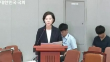 """(작성중)유은혜 청문회 모두발언 전문…""""교육의 계층사다리 복원하겠다"""""""