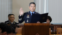 정경두 국방부 장관 후보자 인사청문서 채택…역대 두 번째 공군대장 출신