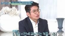 """""""6개월 동거 후 결혼"""" 딸 교육 시키는 아빠…방송인 박종진 누구?"""