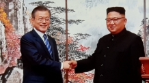 [전문] 9월 평양공동선언