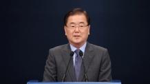 """정의용 """"비핵화, 공동선언 외 많은 논의…평양선언, 사실상 불가침 합의"""""""
