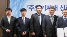 가스공사, 한국기계연구원과 가스설비 분야 협력