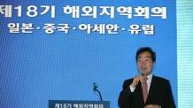 """이낙연 총리 """"포옹ㆍ카퍼레이드, 생애에 남을 강렬한 기억"""""""