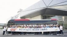 아모레퍼시픽 '미스터리 나눔 버스' 봉사 활동 진행