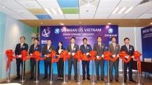 """(지면 부탁)""""디지털도 글로벌""""…신한DS 베트남 법인 설립"""