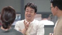 """백종원의 골목식당 결방…막걸리집에 """"썩은 식혜맛"""" 예고편 공개"""