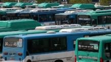 수원 용남고속 오늘 파업…40여개 노선 운행 중단·시민들 지각사태 우려