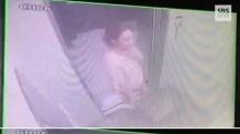 구라하 폭행사건 직후 CCTV 영상 공개…남친 엘리베이터 담배 논란도