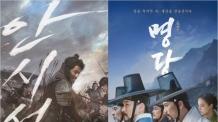 추석 극장가 '안시성' '명당' 1, 2위 출발