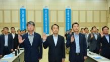 (24면)한국수자원공사, 국민 위한 물관리 혁신 다짐 서약식