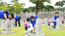 효성, 국군의 날 앞두고 현충원 묘역정화활동