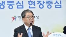 """이재정 """"몽실학교 개관2주년, 학생 꿈 응원하겠다"""""""