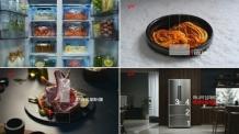 대유위니아 '딤채' TV광고 22일 공개