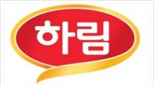 """하림 """"공정위, AI 보상금 편취 사실상 무혐의"""""""