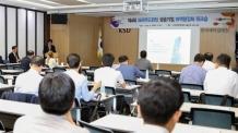 예탁원, 크라우드펀딩 성공기업 IR 역량강화 워크숍 개최