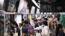 (25일자)[지하철은 요지경③] 몰카, 온도, 음식냄새 등…열차 안은 오늘도 '폭풍 민원'