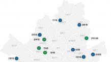 (엠바고 06시)서울 성내동 등 '저층주거지' 9곳 도시재생한다