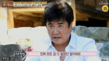 """나한일 """"전처 유혜영에 미안…이혼, 내 잘못 크다"""""""