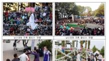 서울 공원 17곳, 추석 맞아 민속놀이 체험장된다