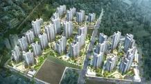 부산 동래 래미안 아이파크, 21일 견본주택 개관