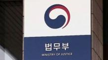 국내법 어기거나 세금 안내면 귀화 불허…모호한 '품행단정' 기준 구체화