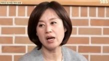 """""""박미선 울며 구급차에 옮겨져, 아수라장""""…사고 목격자 증언"""