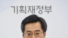 """김동연 부총리 """"고용상황 바닥 지나는 중…하반기에도 계속될 것"""""""