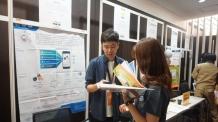 (토요일자)국내 스타트업, 일본에서 기회를 찾다