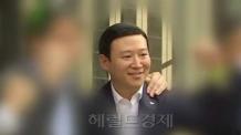 '대마 밀수·흡연' 허희수 전 SPC 부사장 집행유예로 석방