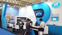 한국선급, 세계 최대 가스산업 전시회 Gastech 2018 참가