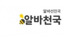 """(23일)대학생 10명중 4명 """"새학기 가장 큰 고민은 '돈'"""""""