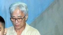 '극단원 상습추행' 이윤택 측 1심 징역 6년에 불복해 항소