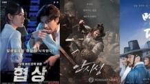 [주말극장가] '안시성' 이틀째 1위…'명당' 2위