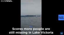탄자니아 여객선 전복사고 사망자 170명으로 늘어