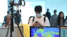 UAE 출장 50대 남성, 메르스 증상 보여…1차검사는 음성