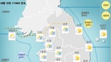 일요일은 '추분'…전국 흐리고 일부 '약한 비'