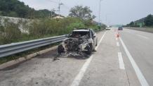 남해고속도로서 또 BMW 520d 화재