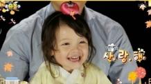 박주호 딸 나은, 싱그러운 미소로 심부름 성공
