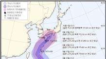 슈퍼 태풍 짜미 일본으로 이동 중…한반도 상륙 '유동적'