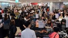 현대·신세계·롯데百, '코리아세일페스타' 대규모 할인행사
